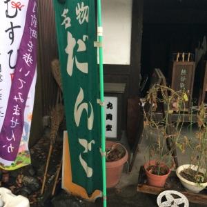 2017足利~熊谷 (435)