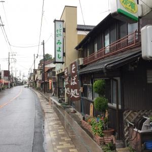 2017足利~熊谷 (486)