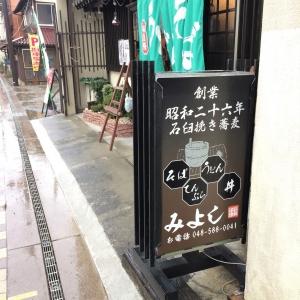 2017足利~熊谷 (487)