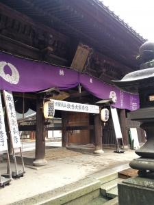 2017足利~熊谷 (415)