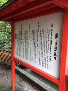2017足利~熊谷 (416)