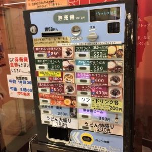 2017足利~熊谷 (564)