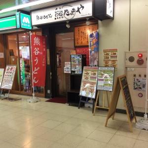2017足利~熊谷 (563)