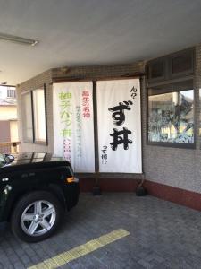 2017越生 (32)