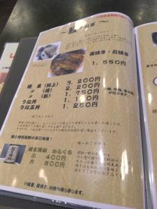 2017越生 (35)