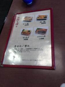 2017越生 (63)