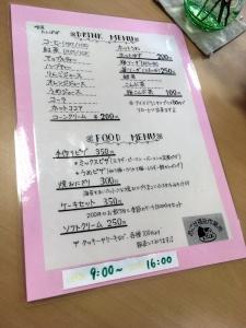 2017越生 (76)