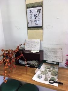 2017越生 (79)