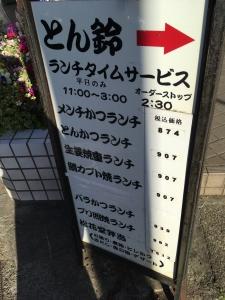 2017柿生 (20)