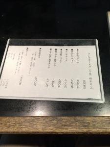 2017柿生 (23)