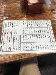 2017調布2 (87)