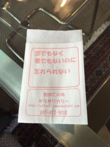 2017白楽 (20)