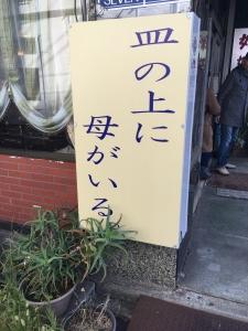 2017白楽 (12)