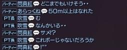 20180603@船3