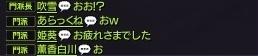 20180623@殿堂2