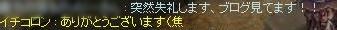 7座談02
