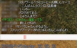 7座談03