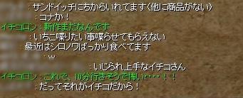 7座談06