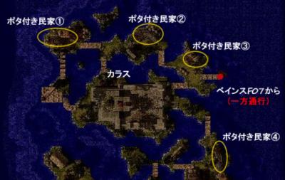 名無し朝民家map