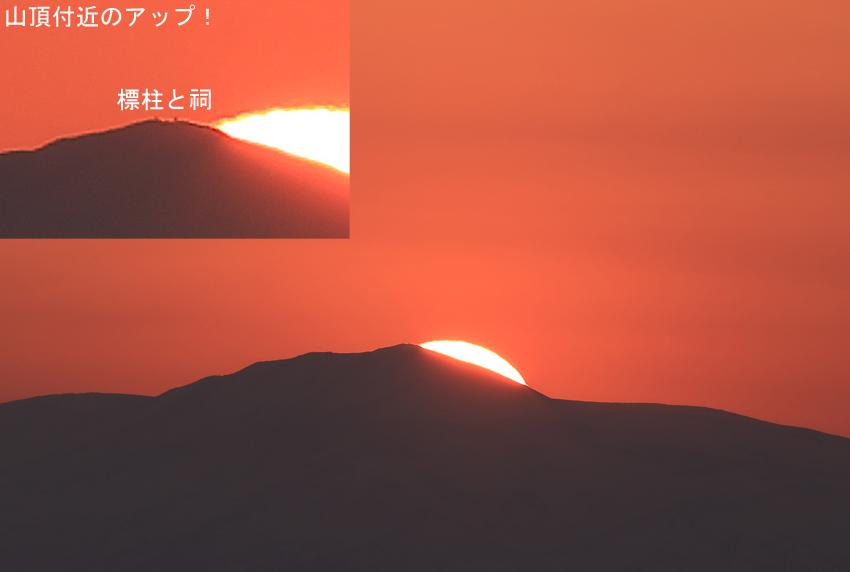 20180426ダイヤモンド栗駒山3