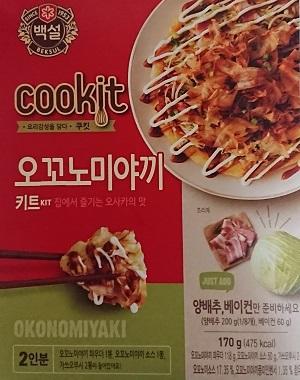 okonomiyaki001.jpg