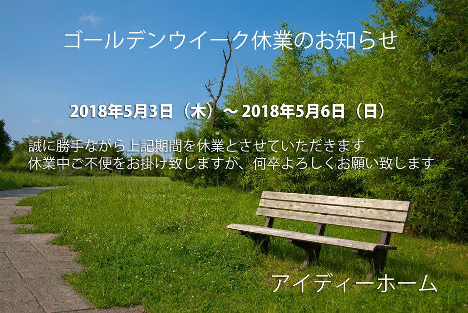 20180428150208fc8.jpg