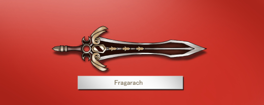 フラガラッハ