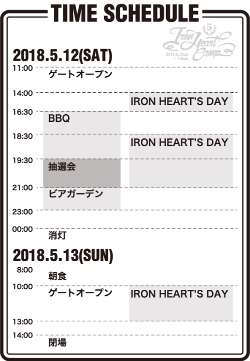 5th-TimeSchedule-1.png