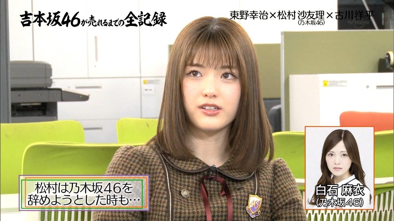東野幸治、松村沙友理に「辞めようと思ったことないの?」2