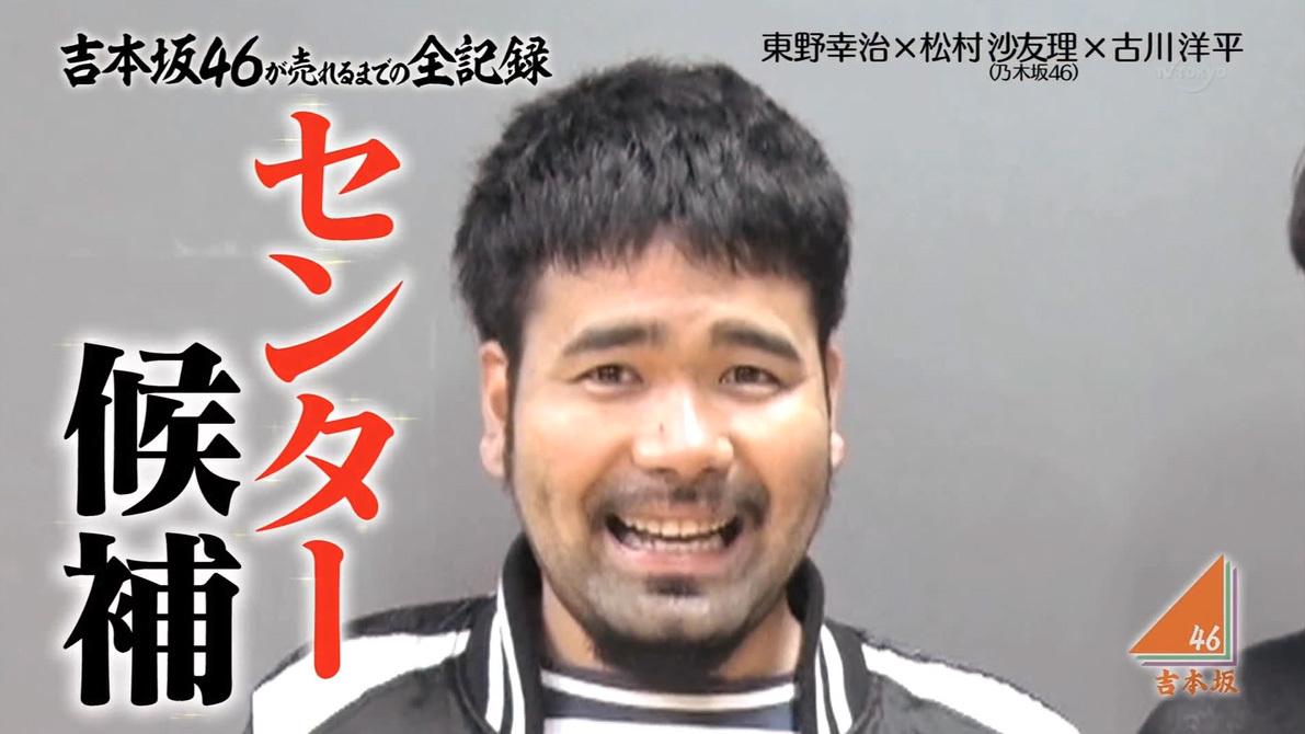 松村沙友理 クイズ王 ありんくりん比嘉竜太