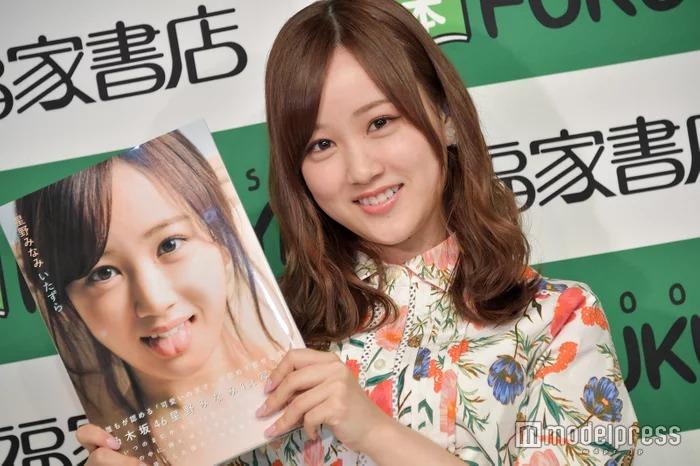 乃木坂46星野みなみ1st写真集1st写真集『いたずら』お渡し会
