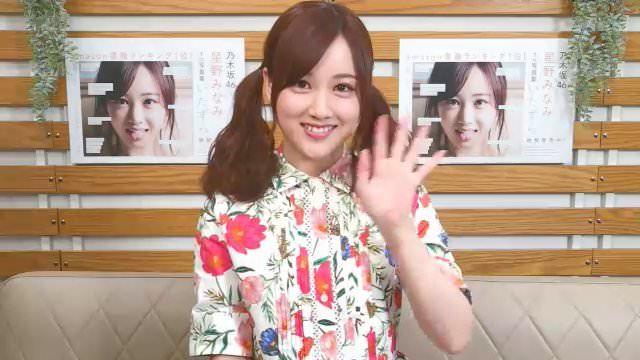 乃木坂46星野みなみ1st写真集「いたずら」発売スペシャル!SHOWROOM