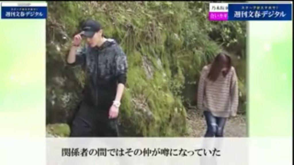 乃木坂46能條愛未に文春砲 戸谷公人3