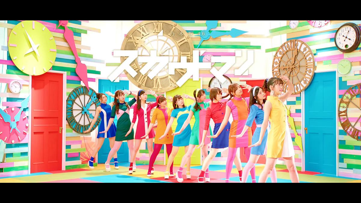 乃木坂46 2期生曲「スカウトマン」MV