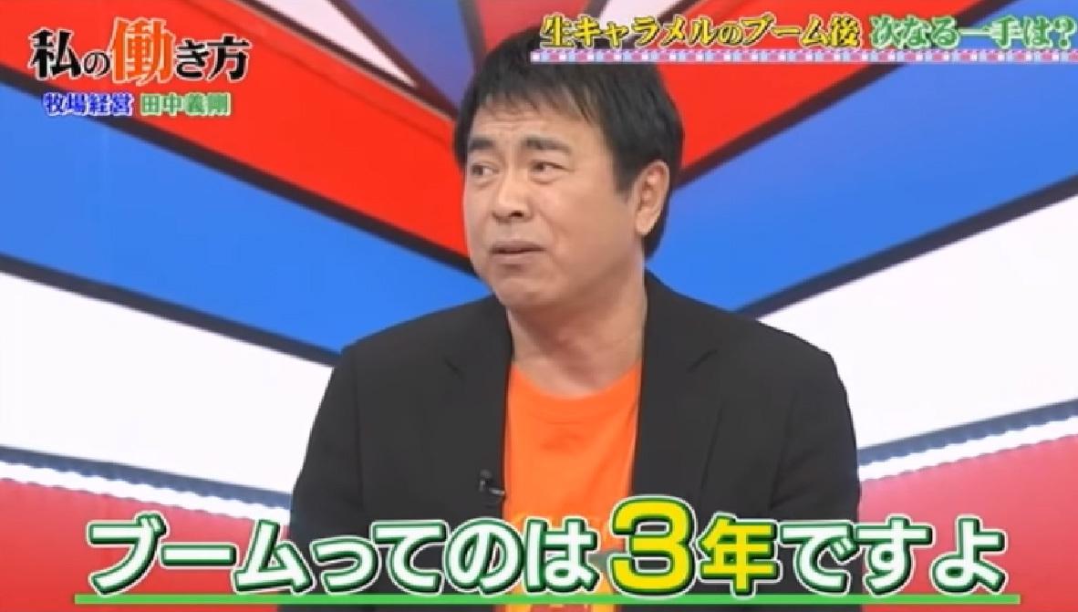 私の働き方~乃木坂46のダブルワーク体験!~