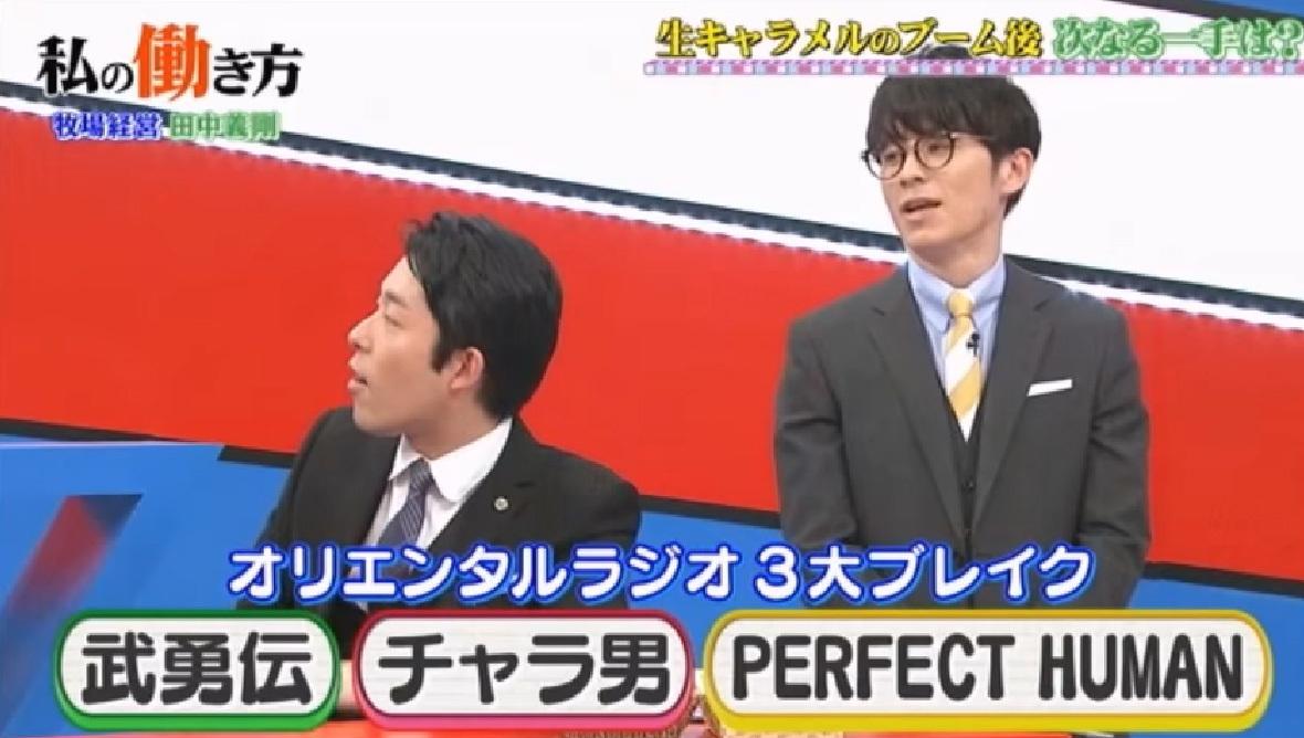私の働き方~乃木坂46のダブルワーク体験!~2
