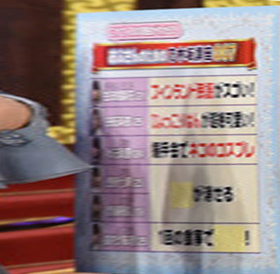しゃべくり007 乃木坂46 2