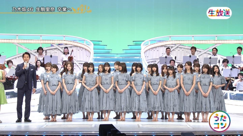 うたコン 乃木坂46メンバーのガチ身長