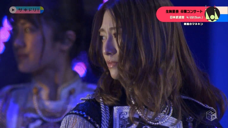 乃木坂46生駒里奈卒業コンサート 制服のマネキン 桜井玲香2