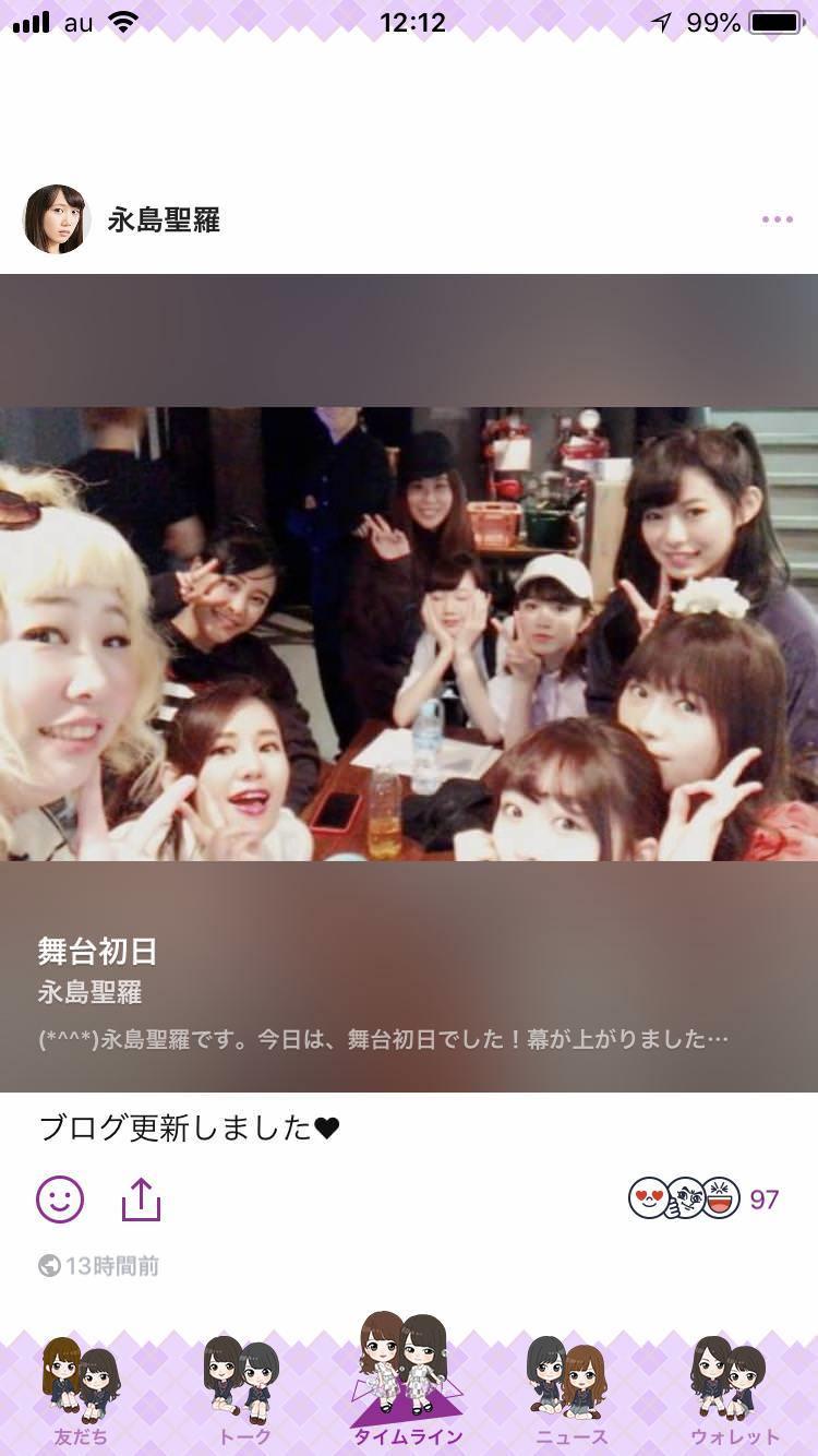 乃木坂46のLINE着せかえ  『乃木恋』ちびキャラバージョン