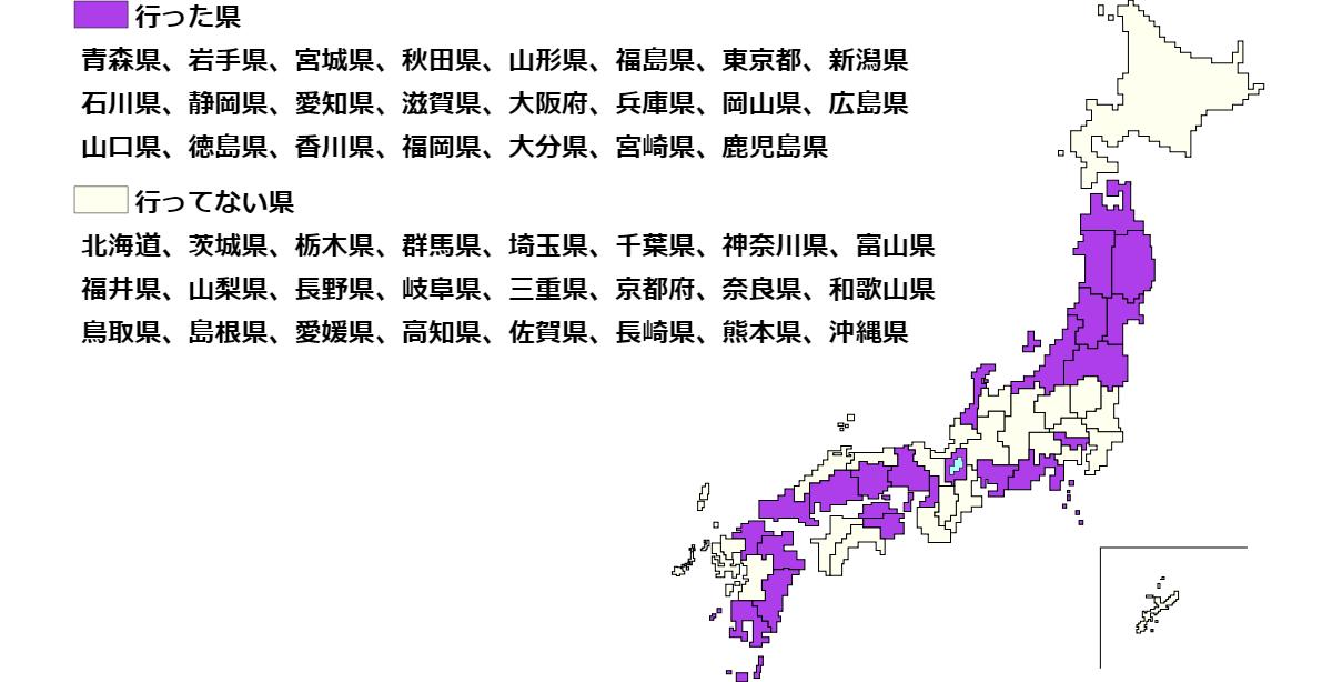 乃木坂46 アンダラ全国ツアーで行った都道府県