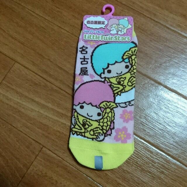 阪口珠美 マイメロ靴下