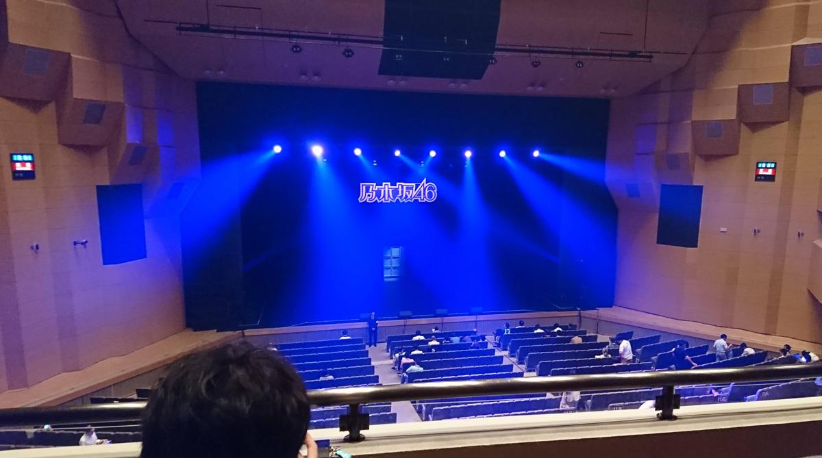 アンダラ愛知公演@名古屋国際会議場センチュリーホール