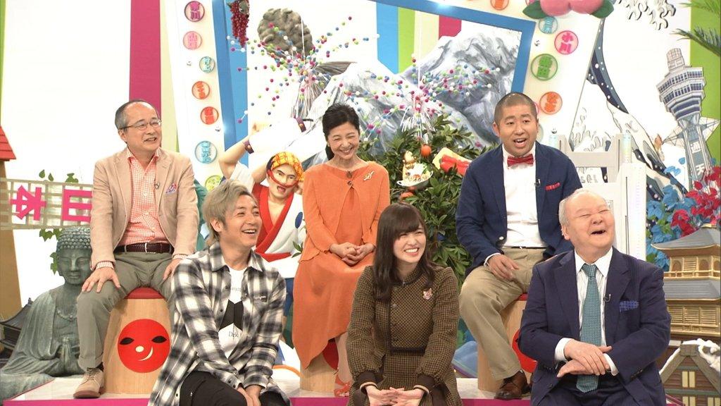 ネーミングバラエティー 日本人のおなまえっ!【将棋のおなまえ大ギモン!】 伊藤かりん