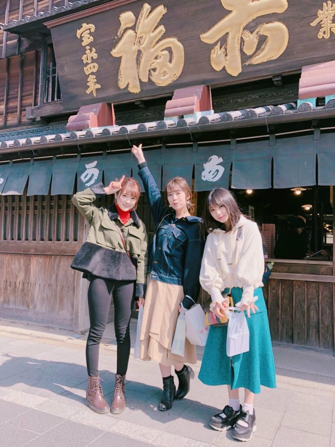 旅する3人~最高のお土産を探して~松阪編 樋口日奈 衛藤美彩 与田祐希