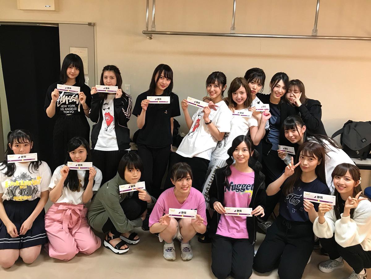 乃木坂46「アンダラ静岡」集合写真