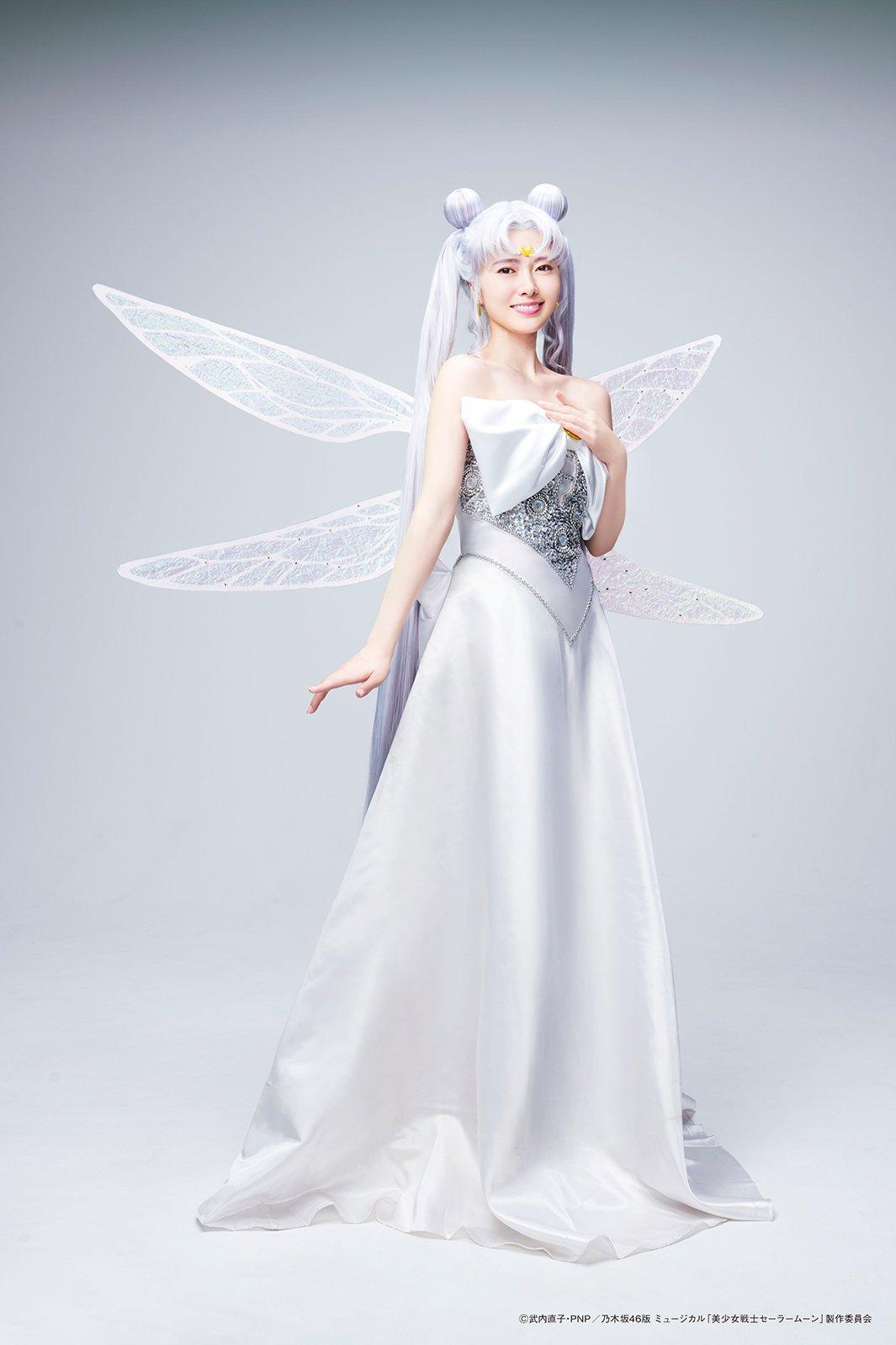 乃木坂46版ミュージカル「美少女戦士セーラームーン」白石麻衣ビジュアル2