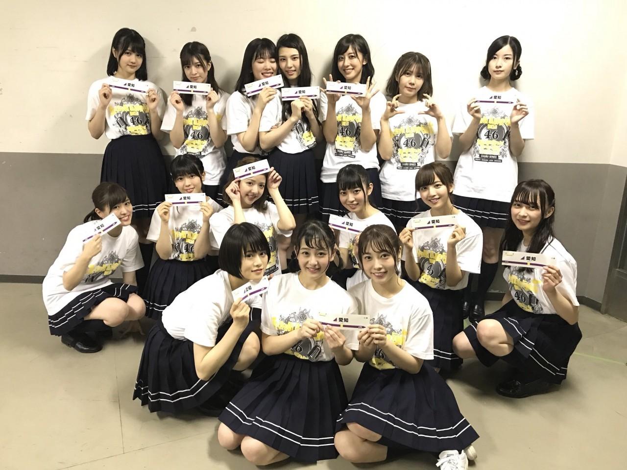 乃木坂46アンダーライブ中部シリーズ