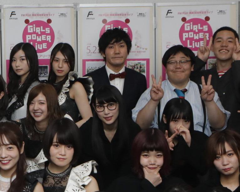 GIRLS POWER LIVE 集合写真 タイムマシーン3号山本 相楽伊織