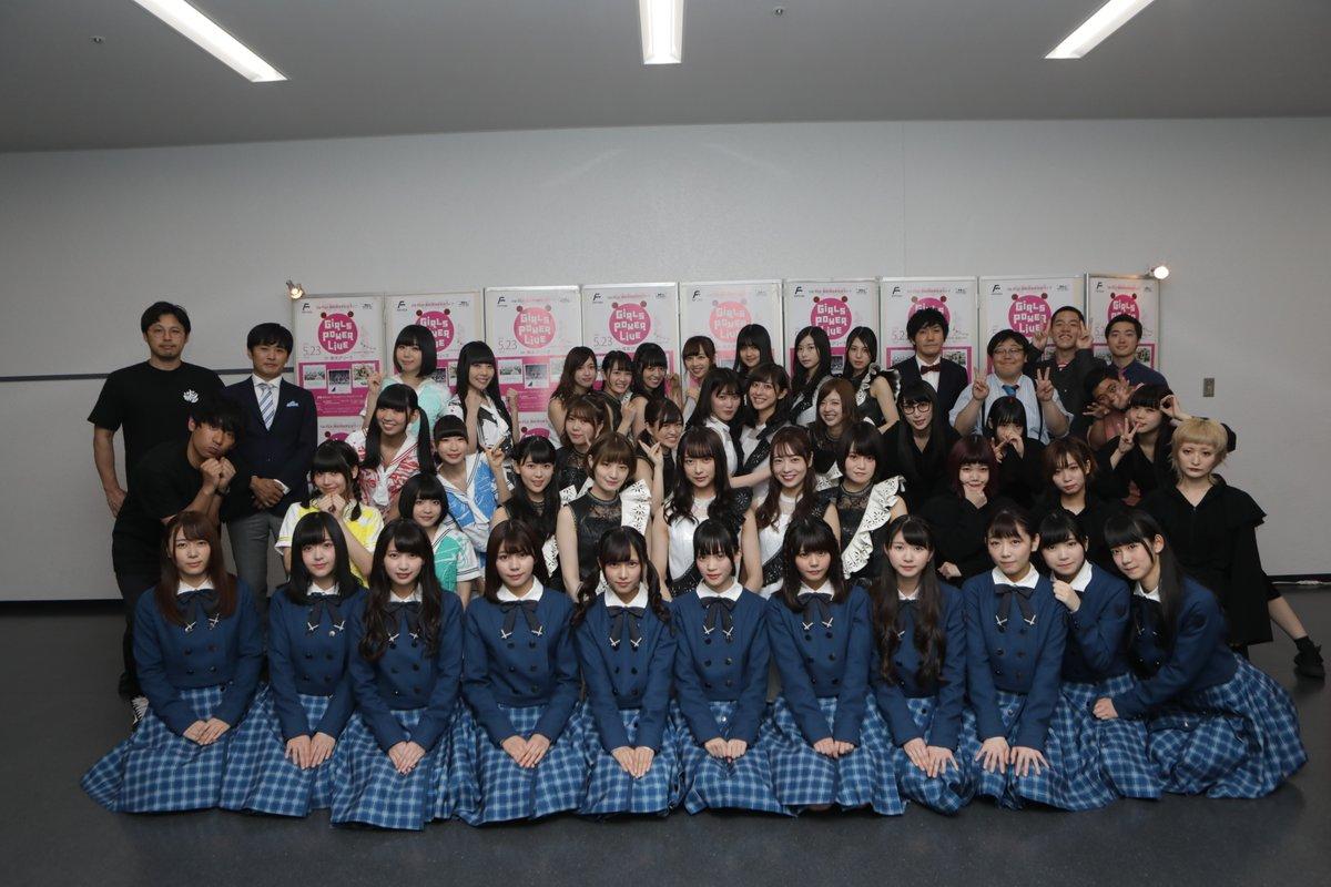 【GIRLS POWER LIVE】アルコ&ピース酒井、乃木坂46 3期生と人狼「1番最後までできなくてグダグダ」